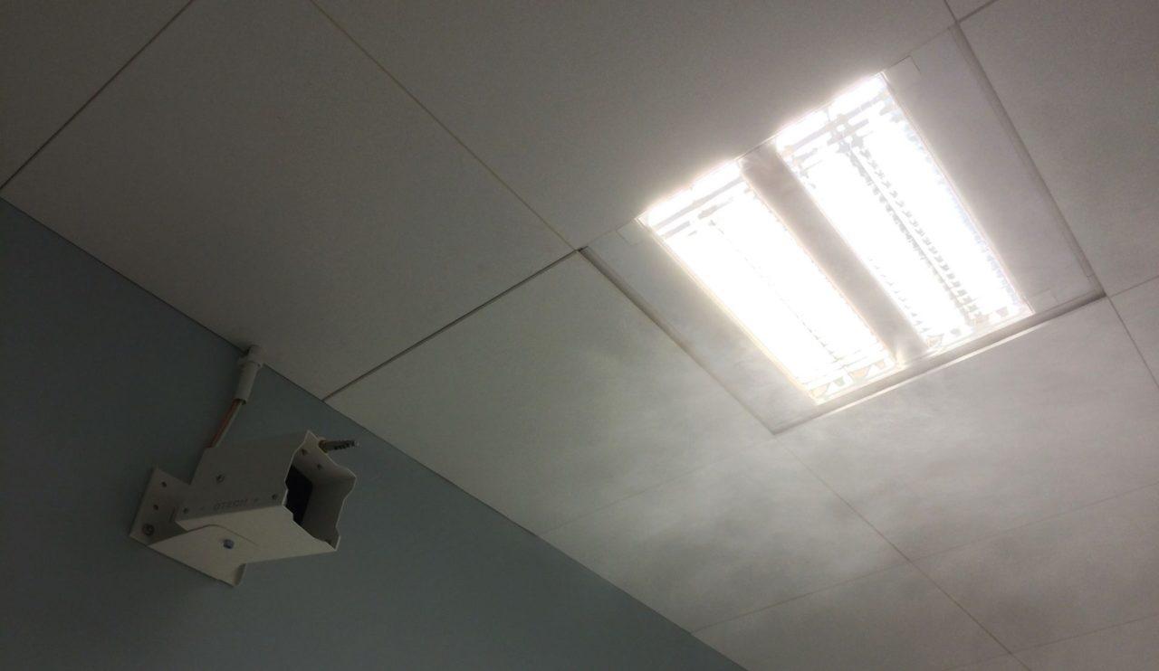 Nawilżacz powietrza w biurach sklepach laboratoriach
